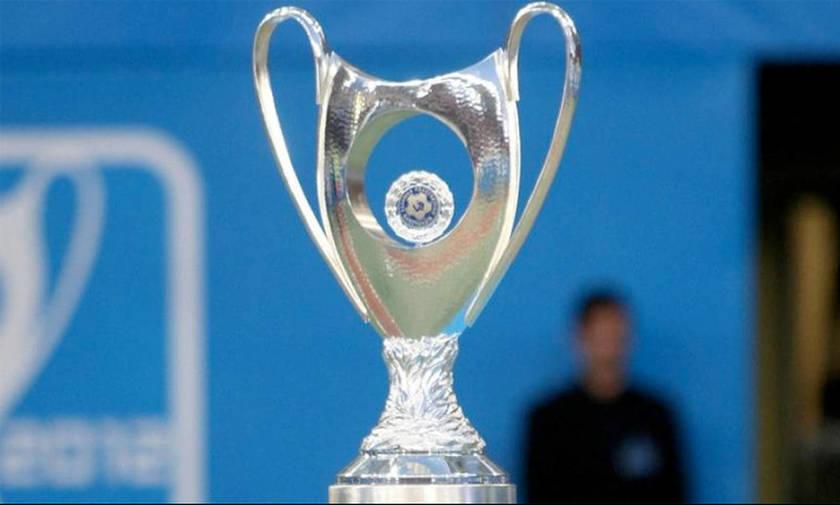 Κύπελλο Ελλάδος: Το πρόγραμμα της τρίτης φάσης
