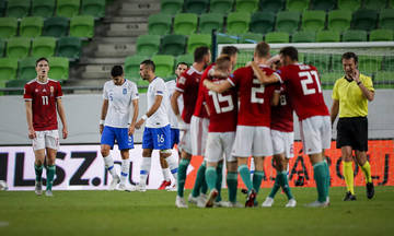 Ουγγαρία-Ελλάδα 2-1: Πλήρωσε ακριβά τα λάθη της