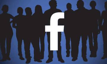 Απόφαση του Ευρωπαϊκού Κοινοβουλίου για  τα πνευματικά δικαιώματα σε Facebook, Google και YouTube
