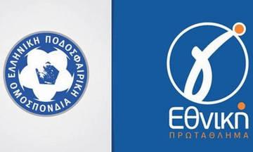 Γ' Εθνική: Η κλήρωση του νέου πρωταθλήματος