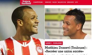 Ντοσεβί: «Στον Ολυμπιακό μεγάλωσα ως ποδοσφαιριστής και άντρας»