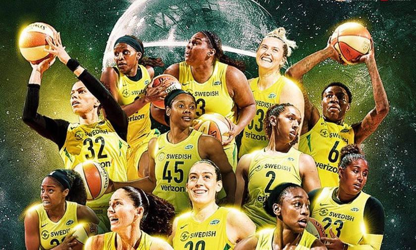 Σιάτλ Στορμ: Πρωταθλήτριες του WNBA με... σκούπα!