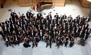 Καλλιτεχνικό πρόγραμμα 2018-2019 για την Κρατική Ορχήστρα Αθηνών