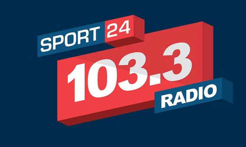 Το νέο πρόγραμμα του Sport24 Radio 103,3