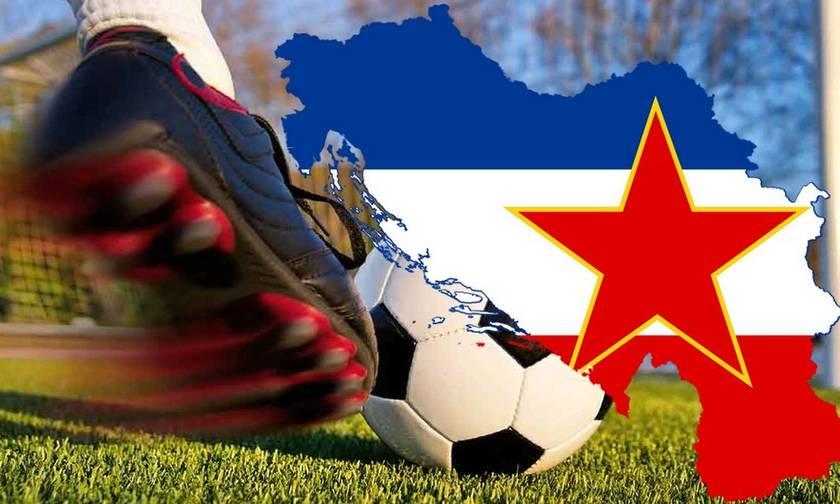 Αν η Γιουγκοσλαβία δεν είχε διαλυθεί... Ο ποδοσφαιρικός τρόμος που έσβησε