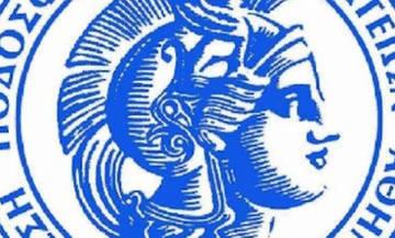 Την Δευτέρα 17/09 η κλήρωση της ΕΠΣΑ
