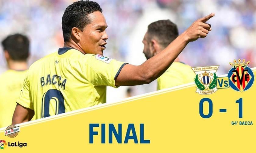 La Liga: «Πρώτη» για Βιγιαρεάλ, 1-0 τη Λεγανές του Σιόβα