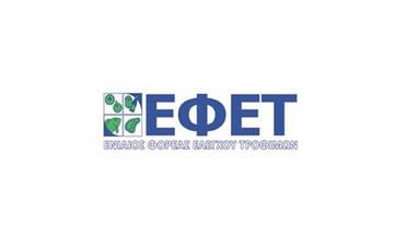 ΕΦΕΤ: Ανάκληση συσκευασμένου ψωμιού