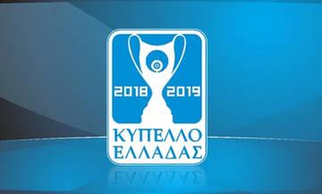 Στο δεύτερο γκρουπ δυναμικότητας του Κυπέλλου Ελλάδας ο Παναθηναϊκός