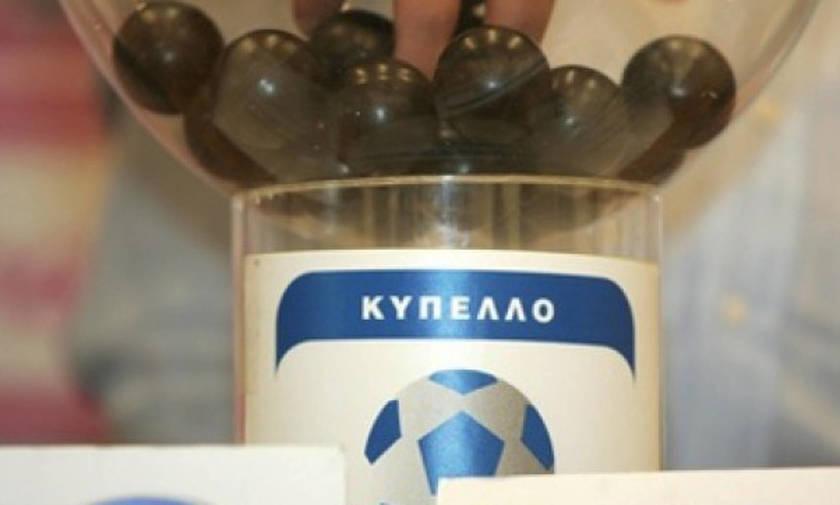 Κύπελλο Ελλάδας: Σε εύκολο όμιλο ο Ολυμπιακός, ντέρμπι ΠΑΟΚ - Άρη έβγαλε η κληρωτίδα