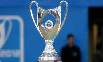 Το πρόγραμμα των αγώνων του κυπέλλου Ελλάδος
