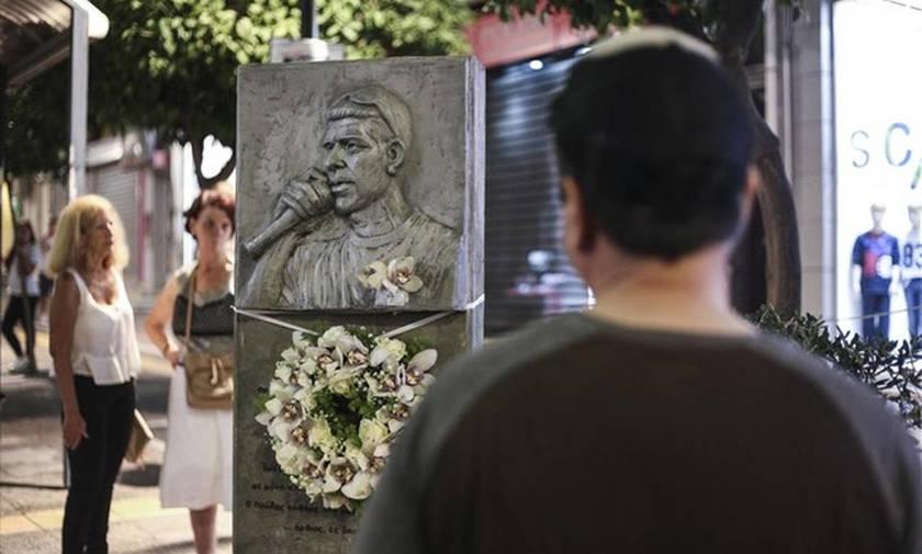 Διαδηλώσεις για την πέμπτη επέτειο από τη δολοφονία του Παύλου Φύσσα