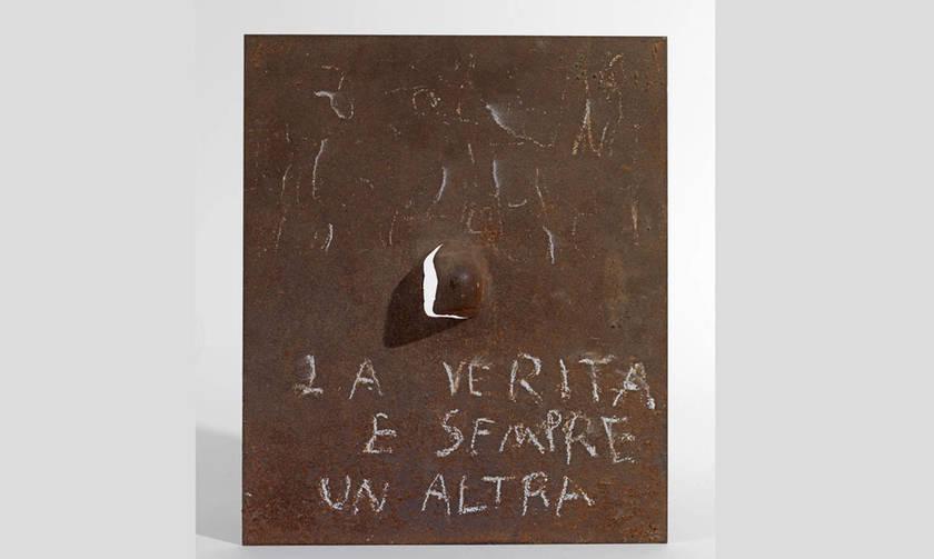 La veritá é sempre un' altra: Έκθεση με έργα από το Εθνικό Μουσείο Σύγχρονης Τέχνης στη Ρώμη