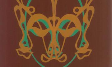 Δύο εκθέσεις στα πλαίσια του 4ου Φεστιβάλ Χαρακτικής και Εκτυπώσεων στο Μουσείο Γουναρόπουλου