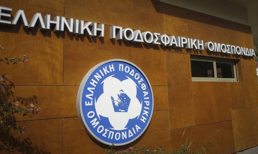 Ανατροπή: Πέρασε της ΕΠΟ για την αναδιάρθρωση- Πόσοι πέφτουν, πόσοι ανεβαίνουν