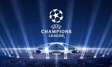 Champions ταμείο
