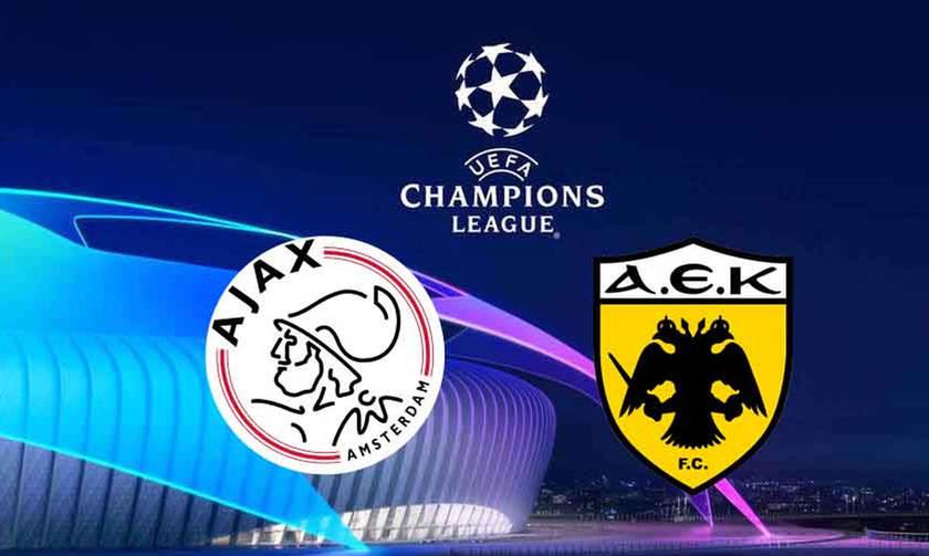 Champions League LIVE: Άγιαξ - ΑΕΚ (19:55)
