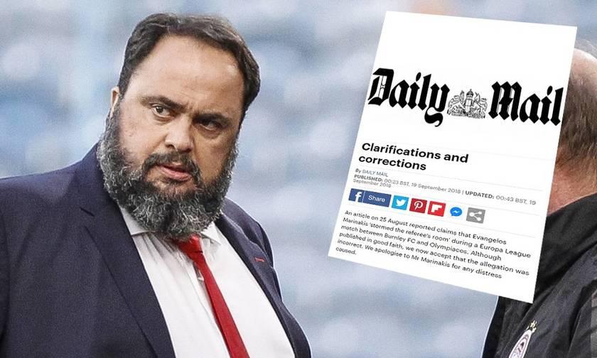 Daily Mail: «Ζητούμε συγγνώμη κ. Μαρινάκη»