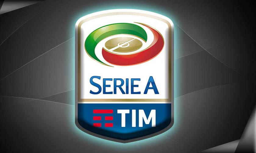 Serie A: Για το απόλυτο η Γιουβέντους, με Αταλάντα η Μίλαν