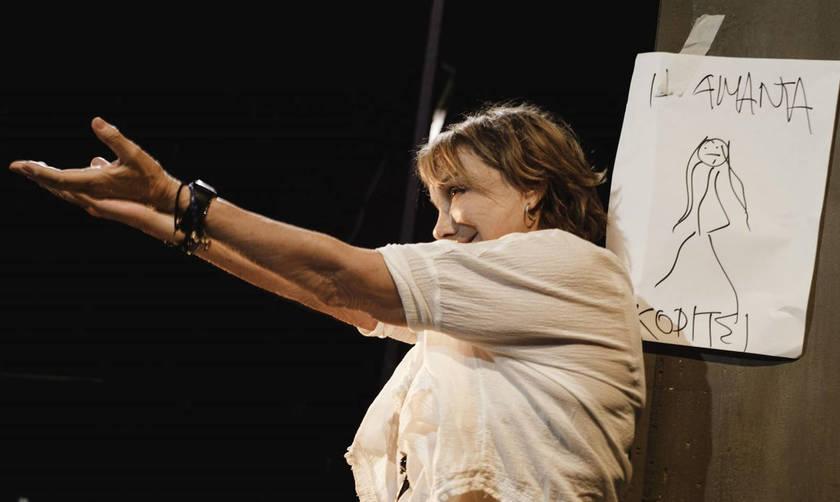 Γυάλινος Κόσμος, σε σκηνοθεσία Δημήτρη Καραντζά στο Θέατρο Οδού Κεφαλληνίας