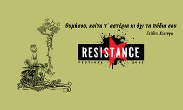 Resistance Festival 2018