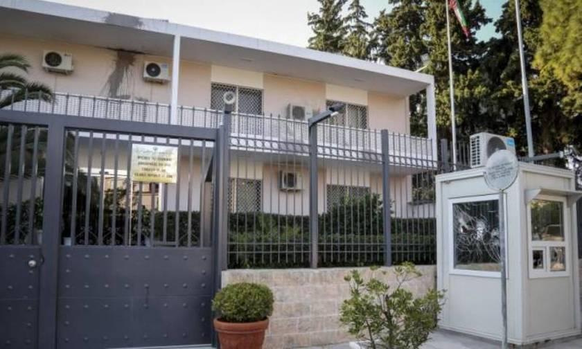 Πέθανε η σύζυγος του ειδικού φρουρού της πρεσβείας του Ιράν
