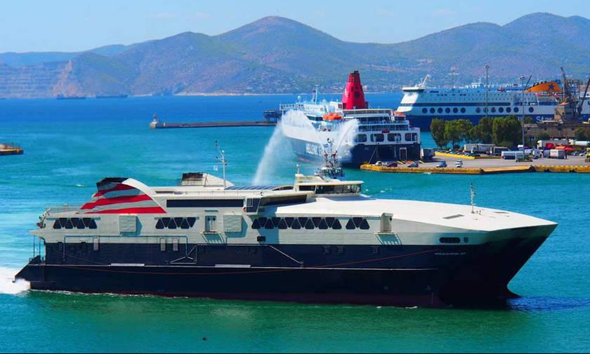 Το ταχύτερο ακτοπλοϊκό του κόσμου δένει πλέον στον Πειραιά (vid)