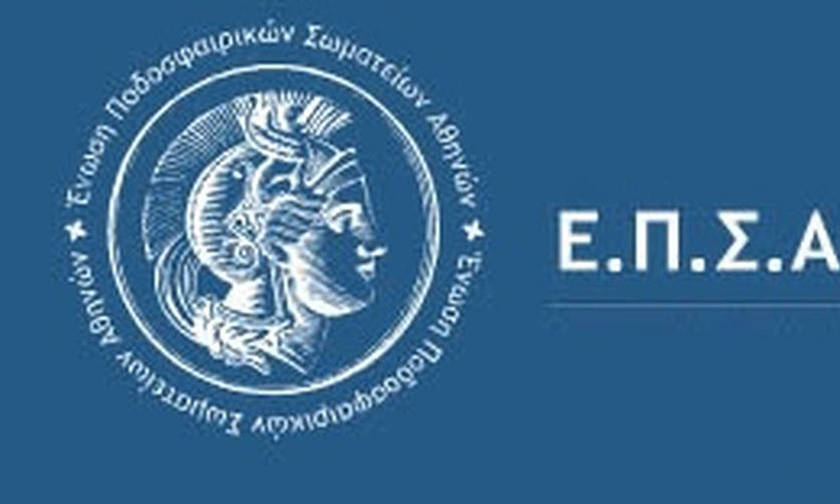 Αθηναϊκά: Τα αποτελέσματα σε ΕΠΣΑ και ΕΠΣΑΝΑ (22/9)