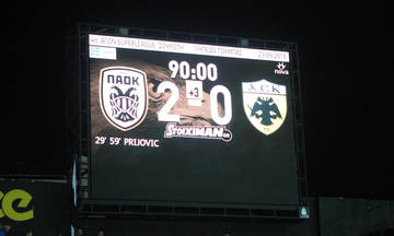 Τα highlights του ΠΑΟΚ-ΑΕΚ 2-0 (vid)