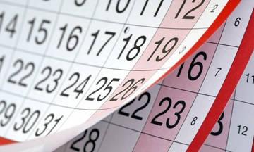 Οι αργίες και τα τριήμερα της σεζόν 2018-2019 -Πότε πέφτουν, ποιες μέρες