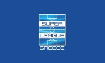 Super League: Όλα τα γκολ και τα στιγμιότυπα της 4ης αγωνιστικής (vids)