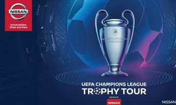 Η Nissan ταξιδεύει το τρόπαιο του Champions League στην Ευρώπη!