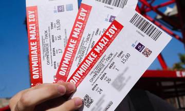 Ολυμπιακός - ΠΑΟΚ: Ουρές στο Καραϊσκάκη για ένα εισιτήριο! (pics)