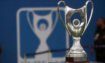 Κύπελλο Ελλάδας: Το πλήρες πρόγραμμα της πρώτης αγωνιστικής (pic)