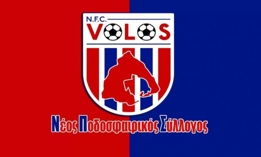 Kύπελλο Ελλάδας: Ο Βόλος με επτάλεπτο ξέσπασμα 5-1 τον Απόλλωνα Λάρισας
