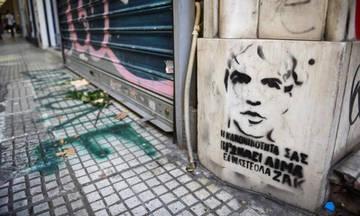 Έκκληση της δικηγόρου της οικογένειας του Ζακ Κωστόπουλου στους μάρτυρες