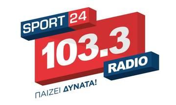 Αλλαγή συσχετισμών - Μεγαλομέτοχος, πλέον, στον Sport24 103.3