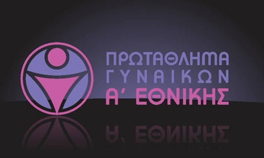 ΕΠΟ: H κλήρωση στο πρωτάθλημα Γυναικών 2018-19