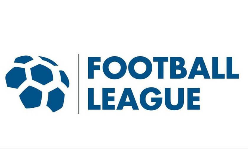 Football League: Την Παρασκευή (28/9) η κλήρωση