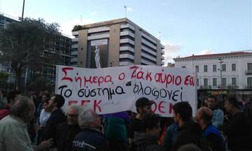 Πορεία στο κέντρο της Αθήνας για τον Ζακ Κωστόπουλο