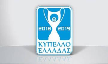 Ολυμπιακός - Λεβαδειακός και άλλα δύο ματς σήμερα - Ώρες και σε ποια κανάλια θα τα δείτε