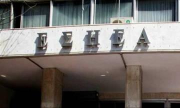 ΕΣΗΕΑ: Χαιρετίζουμε την εξαγγελία για κατάργηση αυτοφώρου στα αδικήματα περί Τύπου