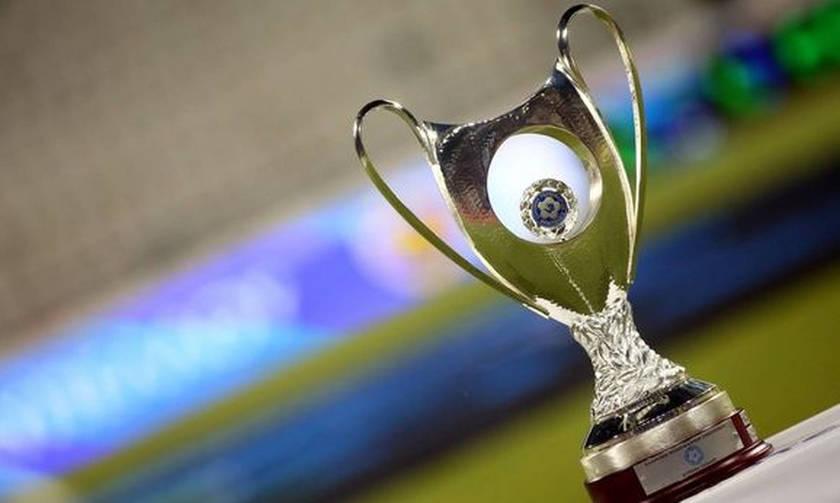 Κύπελλο Ελλάδος: Τα αποτελέσματα και το πρόγραμμα της πρώτης αγωνιστικής