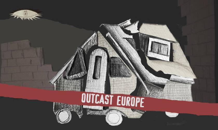 Outcast Europe Exhibition: Έκθεση στο Μπάγκειον