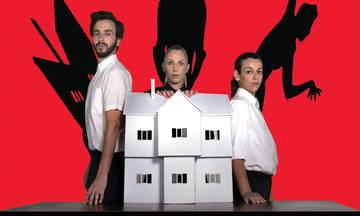 Η Νύχτα των Δολοφόνων, του Χοσέ Τριάνα στο Θέατρο του Νέου Κόσμου