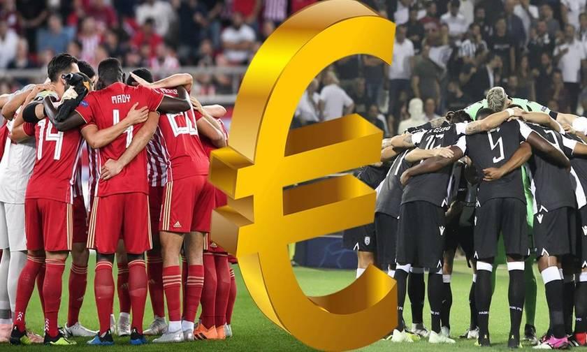 Αυτή είναι η διαφορά Ολυμπιακού - ΠΑΟΚ: 3,45 εκατομμύρια ευρώ