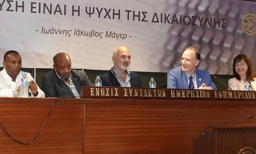 Το Εθνικό Θέατρο της Αιθιοπίας για πρώτη φορά στο Ηρώδειο