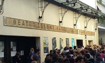 Εισιτήρια για τις παραστάσεις του Θεάτρου Τέχνης σε προσφορά 3 ευρώ!