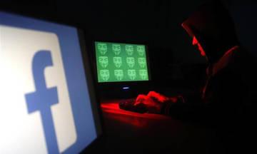 Επίθεση χάκερ στο Facebook - Εκτεθειμένοι 50 εκατ. λογαριασμοί!