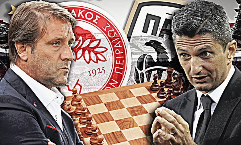 Ολυμπιακός - ΠΑΟΚ: Η «μάχη» των άκρων στη σκακιέρα των πάγκων